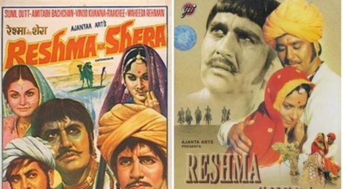 Biscope: When Amitabh Bachchan Had A Junky Chanta And Taumra Befriended Vinod