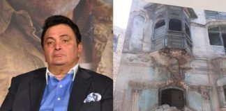 Kapoor Haveli's 98-Year-Old Mansion In Pakistan, Now Looks Like This