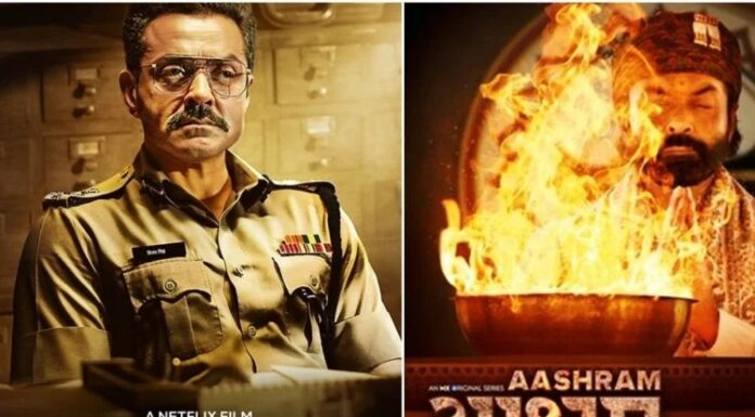Netflix explained OTT's King Who, Bobby Deol's debut not from 'Ashram' but from 'Class of 83'