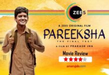 Prakash Jha himself gave the examination of cinema, told the real star is still the story
