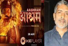 Prakash Jha upcoming web series 'Ashram' based on religious leaders
