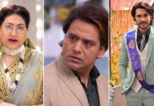 Yeh Rishta Kya Kehlata Hai 3 Actors Corona Positive Stopped Shooting