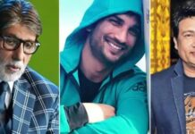 Shekhar Suman said to Amitabh Bachchan - Sushant Singh Rajput's fans are the fastest in the world, know what is the matter