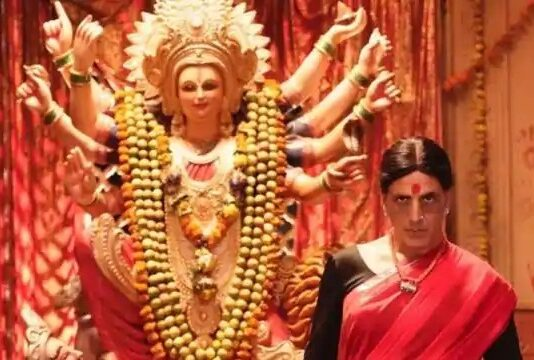 Why is the release of Akshay Kumar's film Lakshmi Bomb delayed? Reason revealed