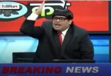 The Kapil Sharma Show Kiku Sharda Plays News Anchor Takes Jibe News Drama