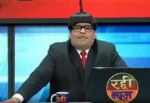 The Kapil Sharma Show: Kiku Sharda heard the breaking news in a funny way