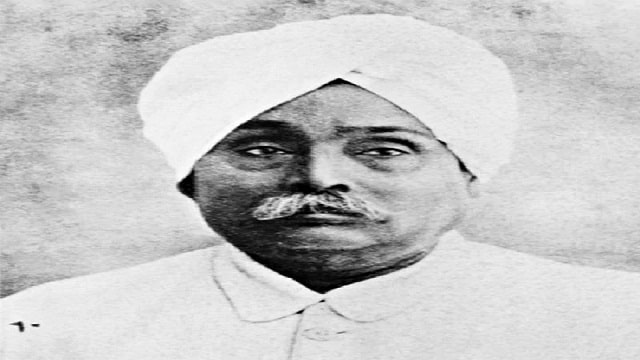 Lala Lajpat Rai Birth Anniversary: Lala Lajpat Rai, called Punjab Kesari, who laid the foundation of freedom by sacrificing