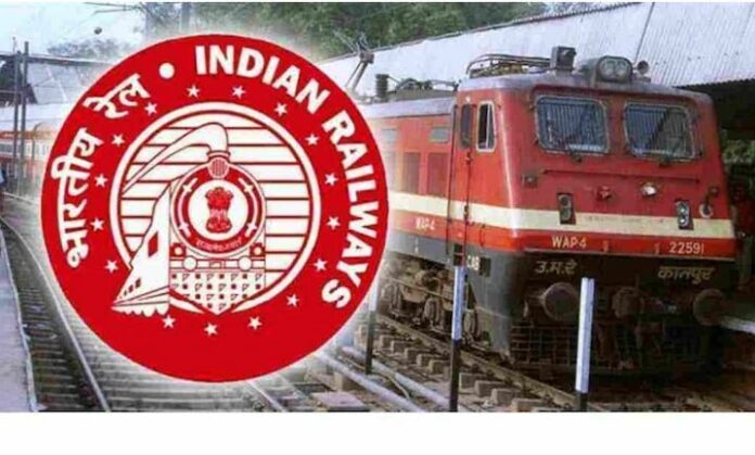 Indian Railways Recruitment 2021: A chance to get a job in railways for tenth pass, learn details here