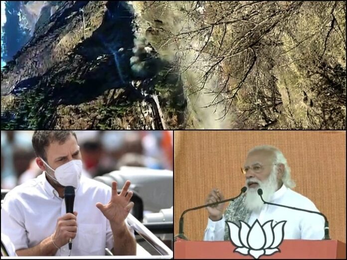 In Uttarakhand, nature caused havoc, compensation for the dead and the target of Modi's love. Read big news