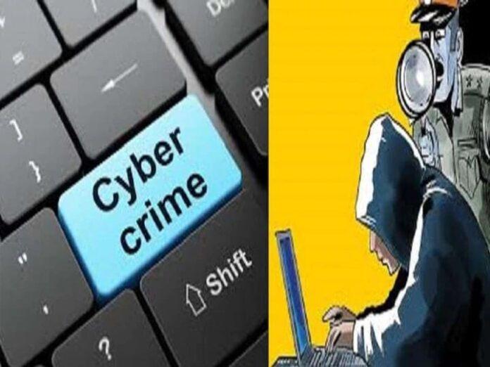 Cyber thugs are targeting people by pretending to run lottery in Kaun Banega Crorepati, read news