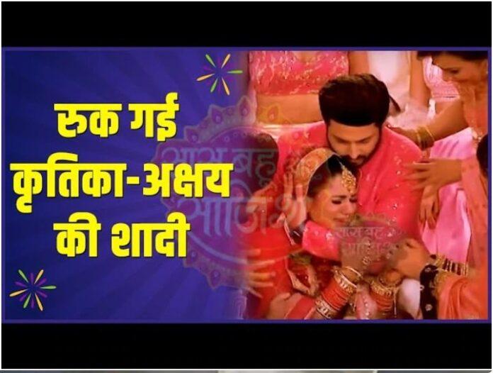 Saas Bahu aur Saazish-Kritika-Akshay's wedding, Anupama caught in the fire, watch SBS FULL episode