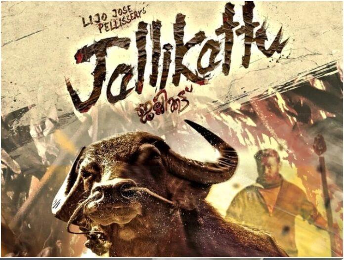 Oscar 2021: Malayalam film Jallikattu dropped out of race with Oscar