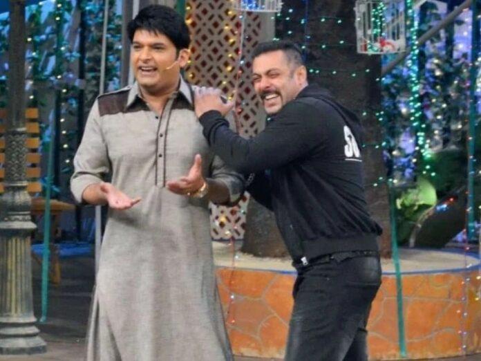 When Kapil Sharma asked for pocket money, see how Salman Khan laughed.