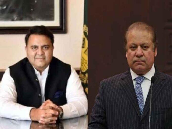 Pakistan minister Fawad Chaudhary accused Nawaz Sharif of $ 10 million from Osama bin Laden