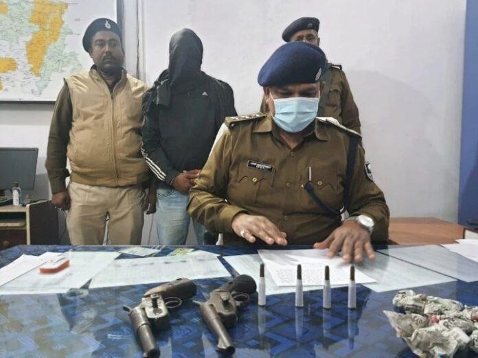 Bihar: drug shopkeeper doing illegal arms business, police arrested