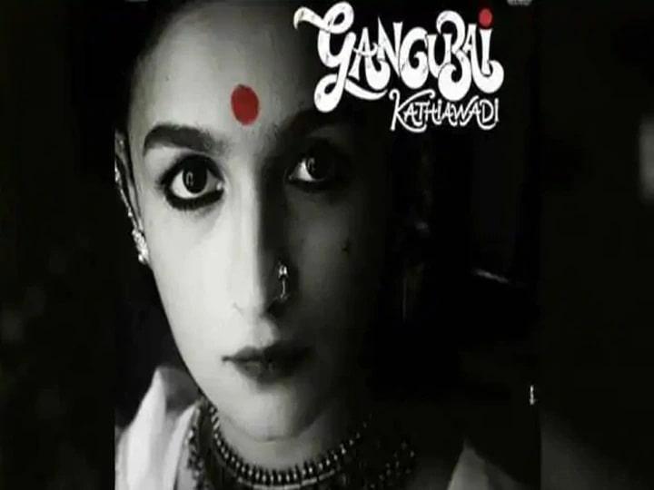 Sanjay Leela Bhansali wanted to cast Rani-Priyanka Chopra in 'Gangubai Kathiawadi'