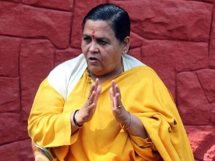 Madhya Pradesh: Uma Bharti's decision may increase conflict in the state's politics