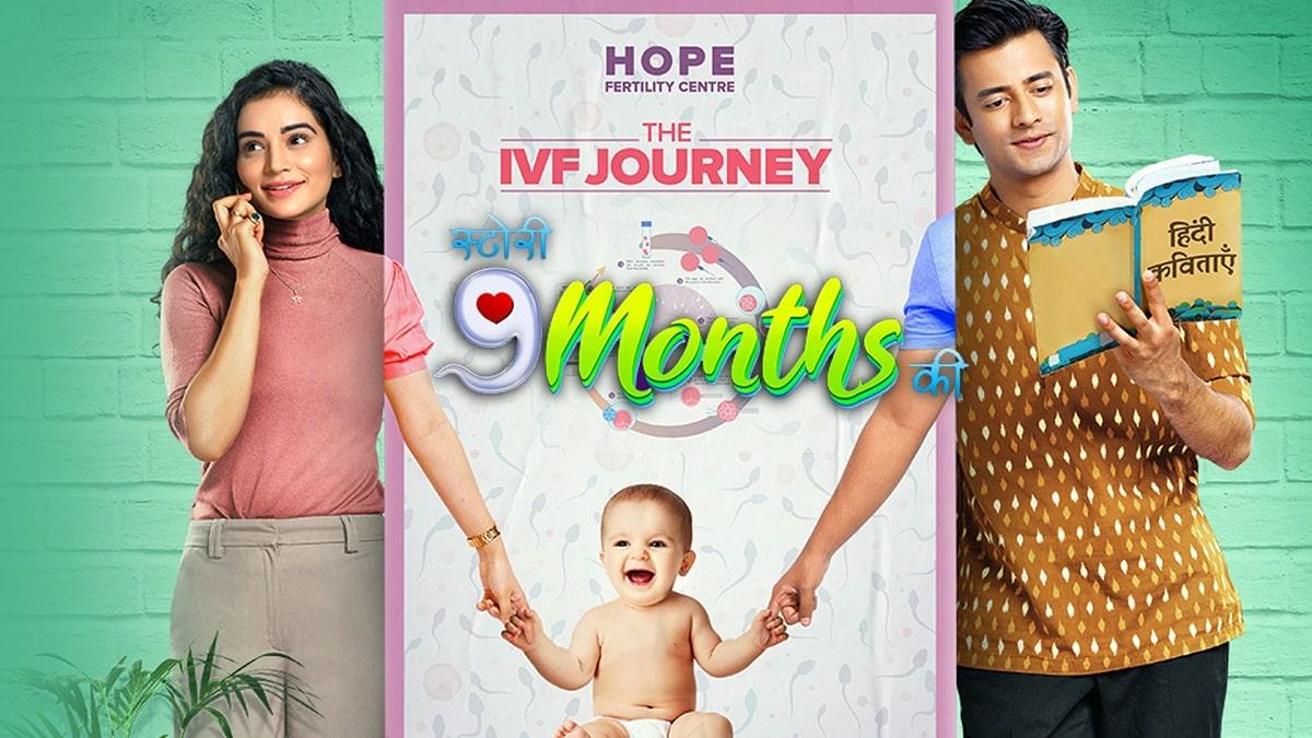 Story 9 Months Ki