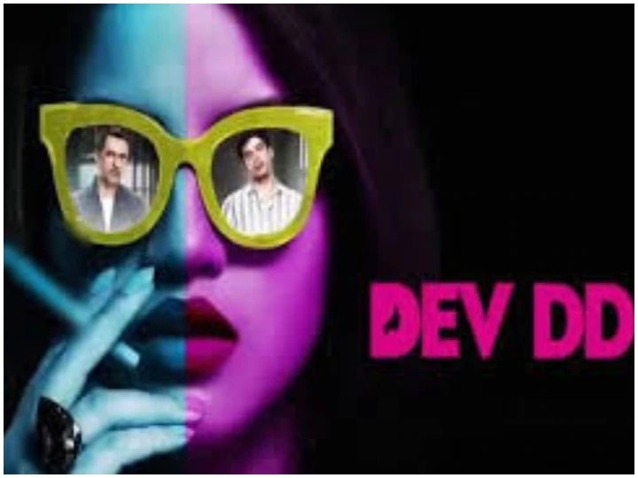 Devika's double cool, carefree and fearless style will be seen in Dev DD 2, these 5 reasons make the show special