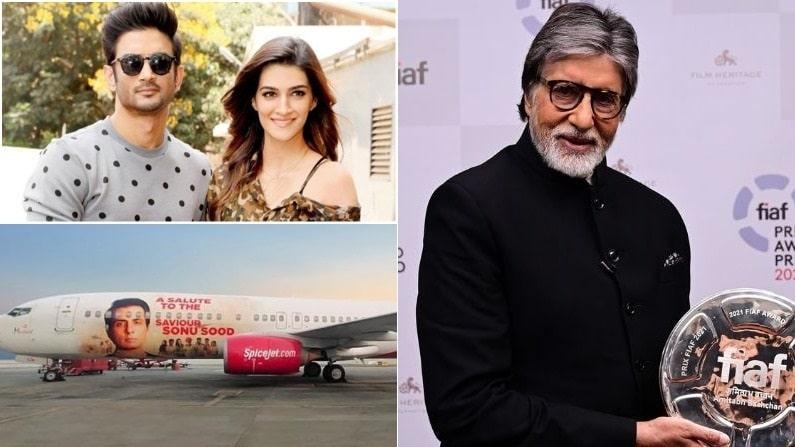 Top 5 News: Big B gets the honor Kriti Sanon till she breaks the silence on Sushant's death