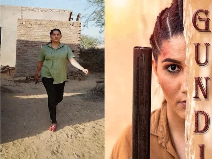 Teaser release of Sapna Choudhary's new Haryanvi song Gundi