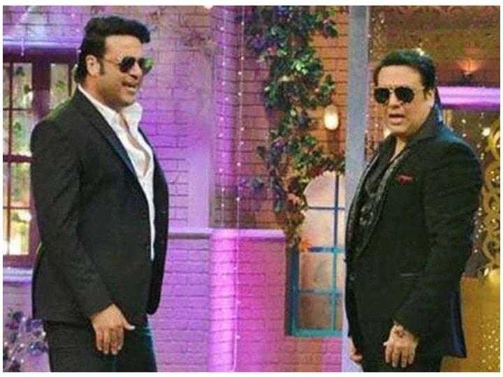 Govinda raging Krushna Abhishek for making fun of himself, has said this big thing