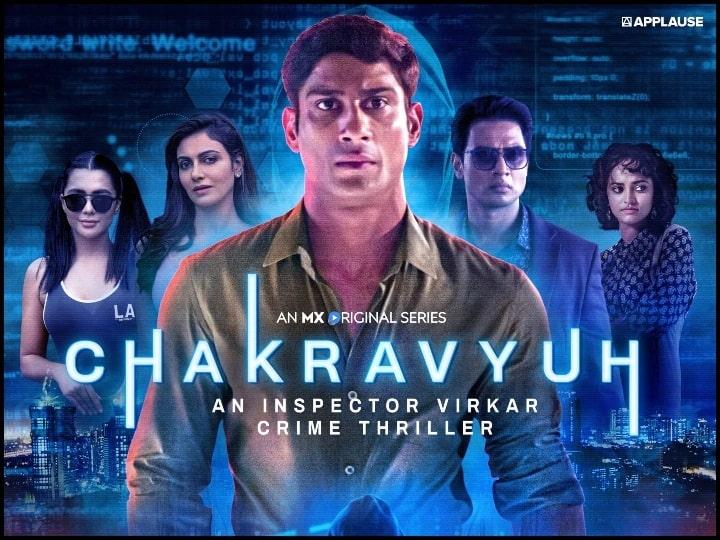 Chakravyuh of the world of Dark Web thrills, Prateik Babbar emerges strongly in webseries