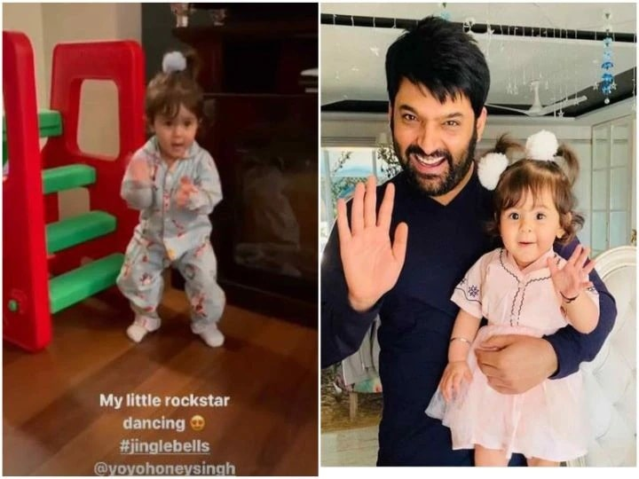 Kapil Sharma's Little Princess did a cute dance on 'Jingle Bells', the comedian said - My Rock Star, see video