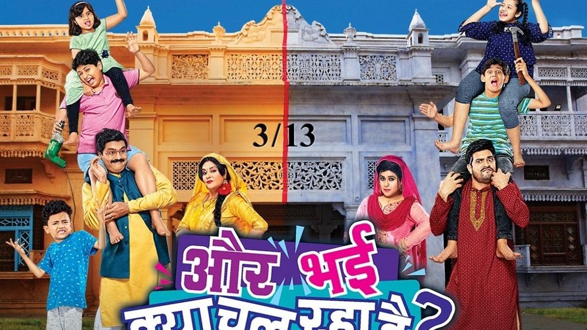 Aur Bhai Kya Chal Raha Hai