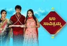SO Savithramma